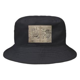 夢応の鯉魚L Bucket Hat