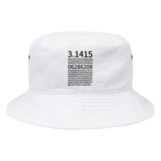 円周率は突然に Bucket Hat