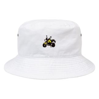 GROM YELLOW Bucket Hat