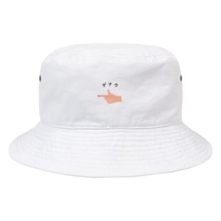 ゲナウ(Genau) Bucket Hat