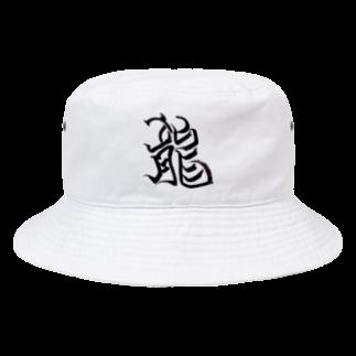龍Tのロングッズ6 Bucket Hat