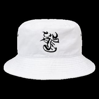 龍Tのロングッズ20180606 Bucket Hat