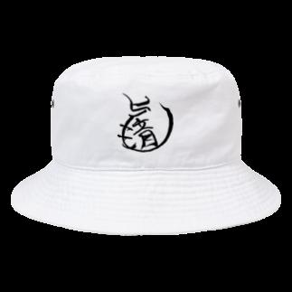 龍Tのロングッズ20180607 Bucket Hat