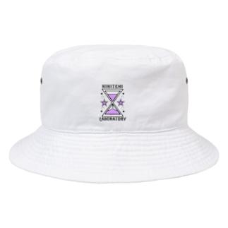 砂時計 薄紫 Bucket Hat