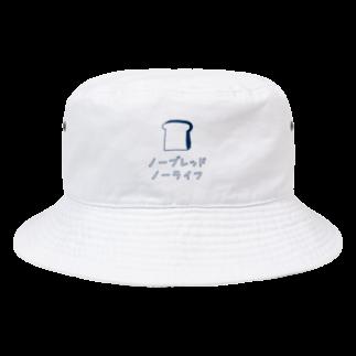 aiponのパン好きのみなさんへ Bucket Hat