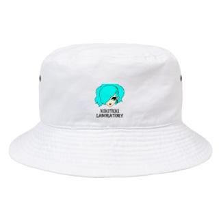 PONITE GAL ミント×黄緑 Bucket Hat