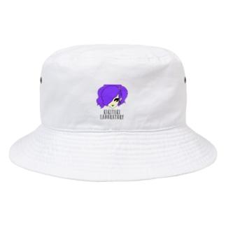 PONITE GAL 紫 × 黄 Bucket Hat