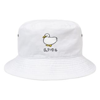 あひるロック Bucket Hat