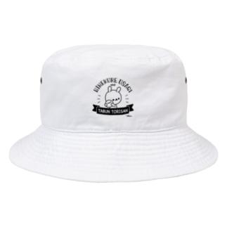 ともぞー(ひねくれうさぎ)のひねくれうさぎ Bucket Hat