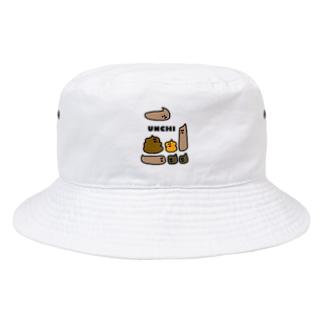沢山積もうつむつむうんち Bucket Hat