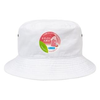 《モモイロインコ》モモイロ天然水 Bucket Hat