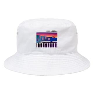 1989〜熱海〜 Bucket Hat