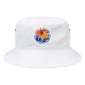 懐かしの海を満喫する生きのいいエビフライ Bucket Hat