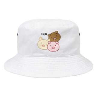 三元豚2 Bucket Hat