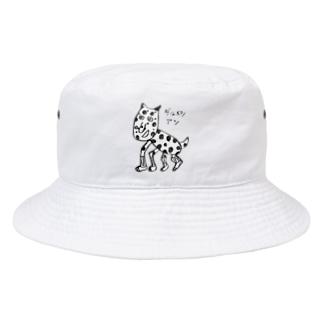 ダルメシ アン Bucket Hat
