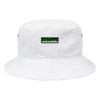 PaXXXXXXa Parody  Bucket Hat