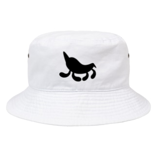 Moondrop Black Bucket Hat