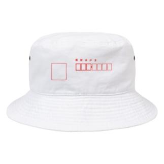 郵便ハガキ Bucket Hat