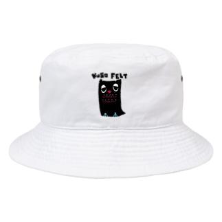 KUSO FELT(kurofuku) Bucket Hat