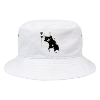ヘッヂハッグベッドルームの背中ギ――――――!!そしてギャ――――――!!‼︎ Bucket Hat