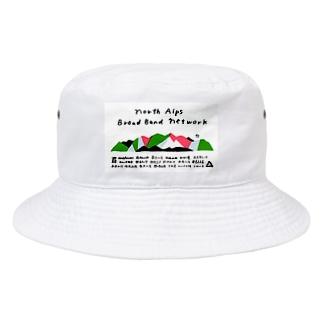 2021版公式グッズ(加盟山小屋全部入り) Bucket Hat