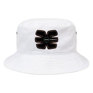 腹筋鍛えマッスル Bucket Hat