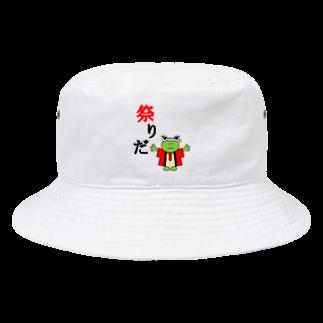 あゆ@ LINEスタンプ発売中の祭りだ Bucket Hat