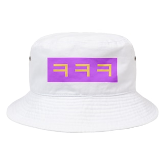 ♡Hanuru´s shop♡のよく使うひとこと韓国語!ㅋㅋㅋver. Bucket Hat