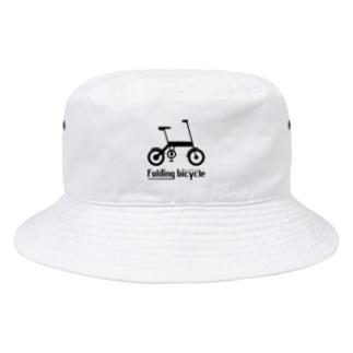 折りたたみ自転車 Bucket Hat