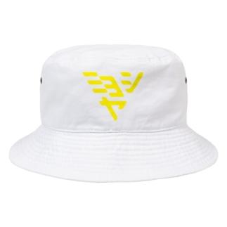 黄みよしや Bucket Hat