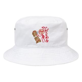 だがことわる Bucket Hat