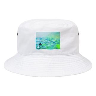 10時の海 Bucket Hat