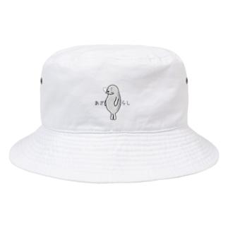 あざらしくん Bucket Hat