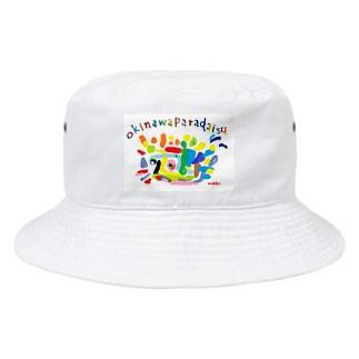 沖縄パラダイス Bucket Hat