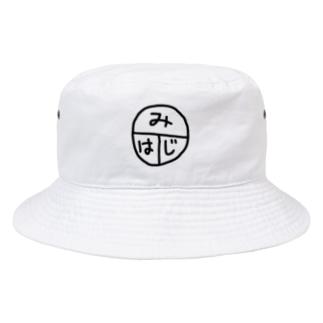 みはじ Bucket Hat