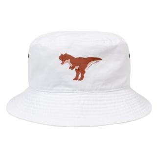 カルノタウルス Bucket Hat