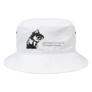 チワワ(眠る) Bucket Hat