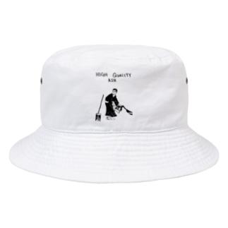 saigo_by_tabuzombie Bucket Hat