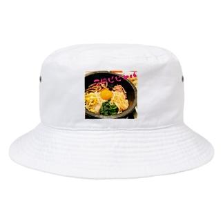 石焼ビビンバ Bucket Hat