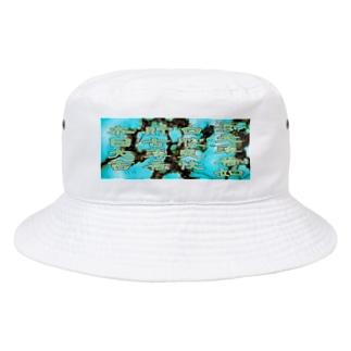 貯古薄荷党(チョコミン党) Bucket Hat