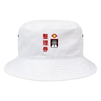 整理券をお取りください Bucket Hat