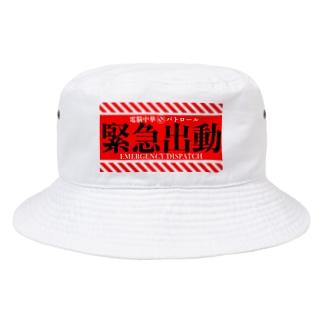 電脳チャイナパトロール(緊急出動) Bucket Hat