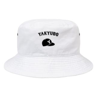 YAKYUBO STOREの野球帽バケットハット(黒文字) Bucket Hat