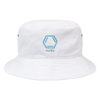 理系 ベンゼン Bucket Hat