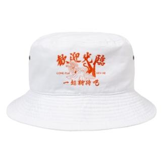 歓迎光臨猫娘 Bucket Hat