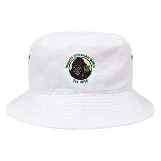 東静岡事務所のゴリラくん Bucket Hat