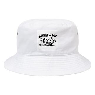 ぼうし Bucket Hat