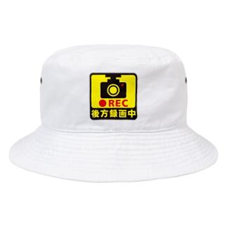 後方録画中 Bucket Hat