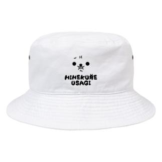 ひねくれうさぎ Bucket Hat