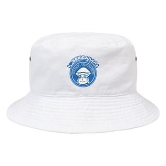 大谷よしつぐくん Bucket Hat